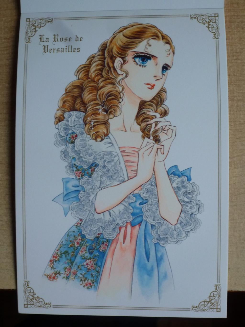 Des cartes postales La Rose de Versailles!  P1070236-56cfaf5