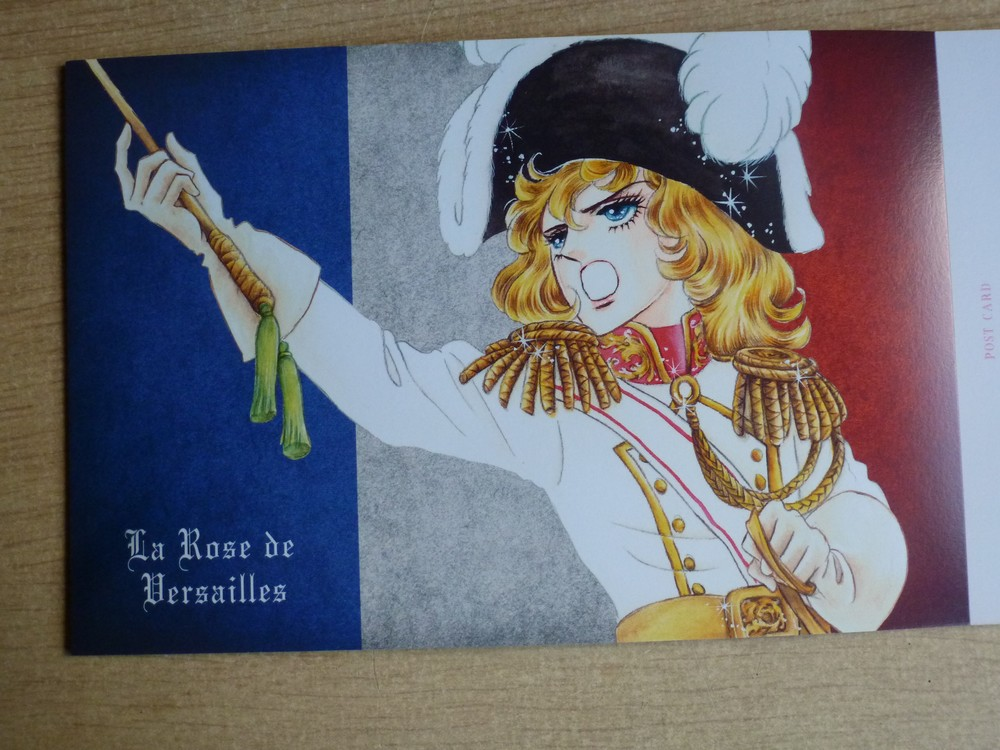 Des cartes postales La Rose de Versailles!  P1070234-56cfaed